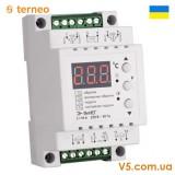 Регулятор температуры terneo BeeRT с двумя датчиками для котла