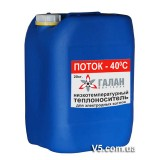 Теплоноситель антифриз Галан Поток -40С 20л. для электродных котлов